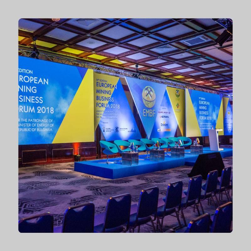 Европейски минен бизнес форум 2018
