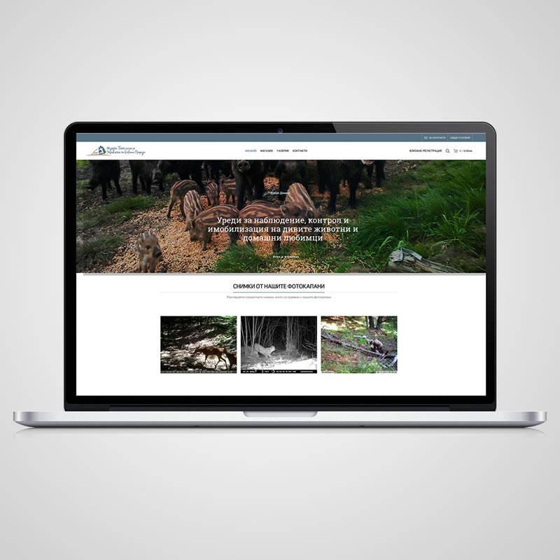 Фотокапани.бг или Модерни технологии за управление на дивата природа