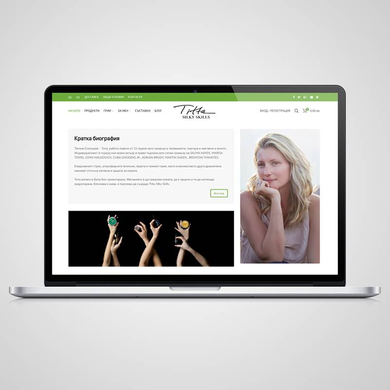 Titta Silky Skills – изработка на сайт и продуктово заснемане